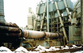 Rotary cement kiln